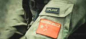 """""""I FIGHT FOR CHINA"""""""
