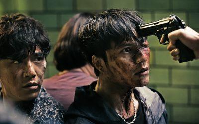 Review: Chongqing Hot Pot (China, 2016)