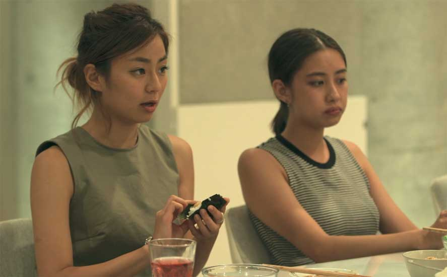 Terrace house netflix 39 s new japanese reality show for Terrace netflix