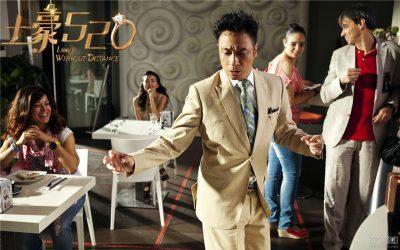 Review: Tuhao 520 (China, 2015)
